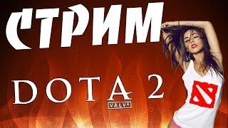 DOTA 2 | 1 ММР!!