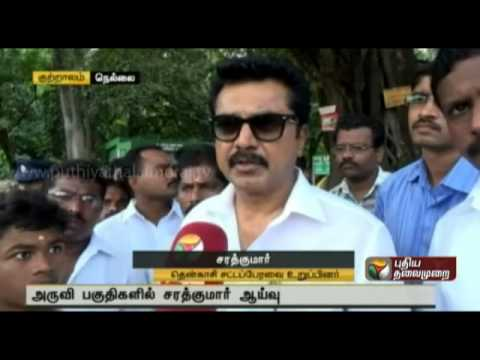 Facilities for tourists at Courtallam before the next season - Sarath Kumar - Tenkasi MLA