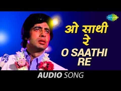 O Saathi Re Tere Bina Kiya Jeena -  Kishore Kumar - Muqaddar...