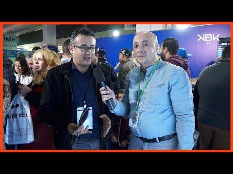 KBK TV -المعرض الدولي للإعلامية و الإتصال -اليوم الأول SIB TELECOM 2017 Tunisie