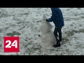 """Погода 24"": в Европу вернулась зима"