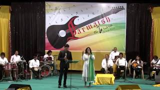 Jaane do na by Shailaja Subramanian at Farmaish Club Vadodara