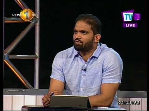 Face the Nation TV1 21st August 2017