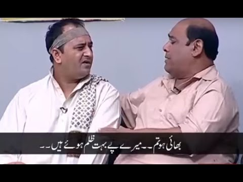 Khabardar With Aftab Iqbal - 31 July 2016