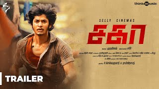Sagaa Official Trailer