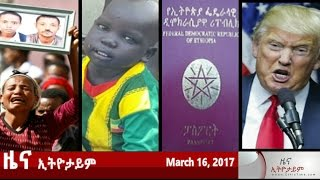 Ethiopia: The Latest Ethiopian News Today From EthioTime March 16 2017