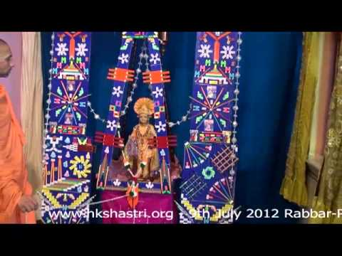 Hkshastri Hindola Darshan Pencil Eraser - 09 July 2012 Shree Swaminarayan Temple, Gandhinagar video