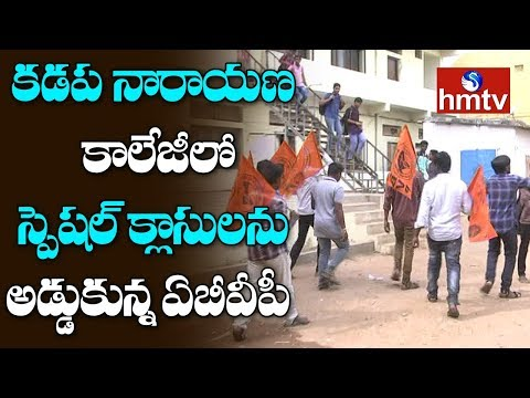 ABVP Activists Protest at Kadapa Narayana College Against Sunday Classes | hmtv
