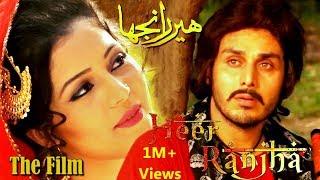 HEER RANJHA - The Film | Zaria Butt | Ahsan Khan  | Musical | Romance