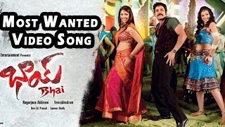 Wanted - Bhai Telugu Movie || Most Wanted Video Song || Nagarjuna