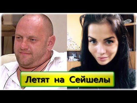 Дом-2 Последние Новости на 13 декабря Раньше Эфиров (13.12.2015)
