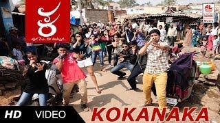 KA Latest Kannada Movie Full Video Song I Kokanaka Song in HD