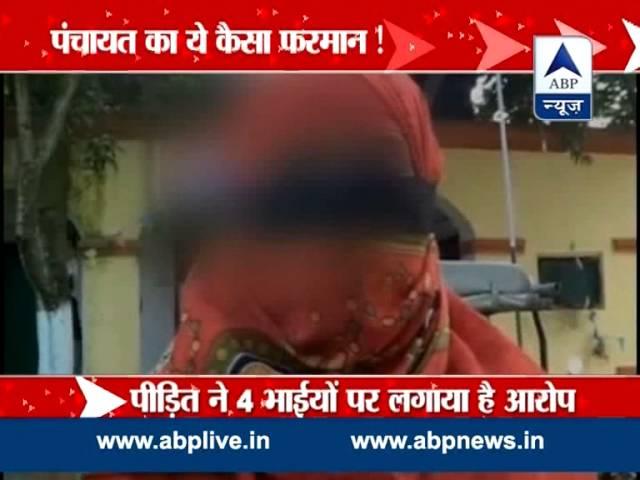 SHOCKING l Panchayat asks rape victim to accept Rs 50K, undergo abortion