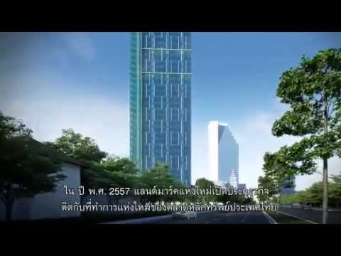 AIA Capital Center – Bangkok Office & Retail Space for Rent