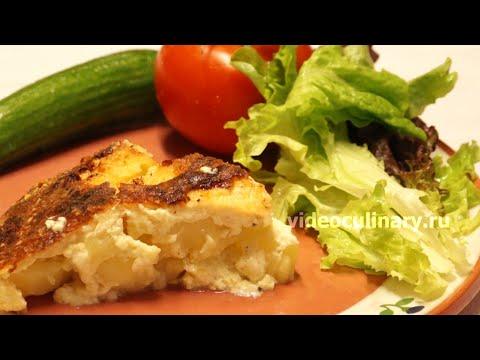 Картофельная запеканка - Рецепт Бабушки Эммы