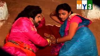 మైనవతి జీవిత చరిత్ర నాల్గవ భాగం | Mynavathi Jeevitha Charitra - 4 - 7/8 mynavathi telugu full movie