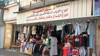 Dammam city part 10