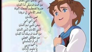 أغنية امي انت الامان انتي الحنان  اروع اغنية للام  YouTube