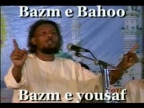 O Tera Ki Lagda Qawali Mulwi Haidar Hasan Edit By Bazm E Bahoo Bazm E Yousaf 0321 2223170 video