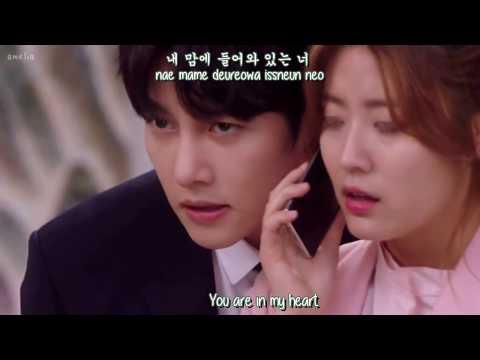 Kim Ez (김이지) - Eye Contact (눈맞춤) [Eng sub - Han - Rom] Suspicious Partner OST