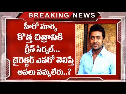 Shocking!! Surya's Next Movie Confirmed With A Woman Director | Surya New Movie | Top Telugu Media