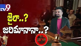 Drunk and Drive Case || Bail or jail for Anchor Pradeep?
