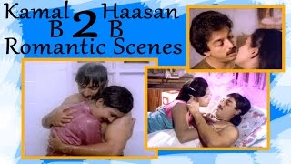 Kamal Haasan, Urvasi Back 2 Back Romantic Scenes