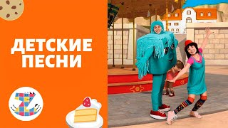 ЗВЕЗДОЧКА - Зебра в клеточку- ДЕТСКИЕ ПЕСНИ-ТАНЦЫ ДЛЯ МАЛЫШЕЙ-развивающие песенки для детей от 3 лет