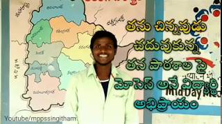 Download Opinion about Primary School Singithm by Moses Alige 3Gp Mp4