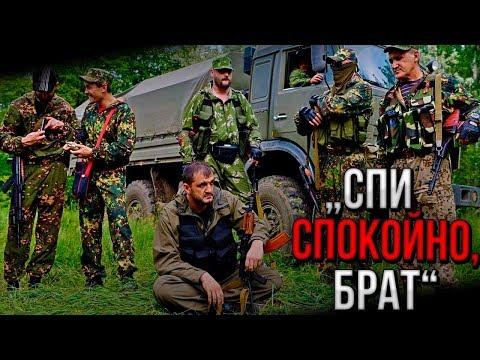 КАК ПОГИБ МАМАЙ и КАК ЗА НЕГО ОТОМСТИЛИ БРАТЬЯ. ДНР.