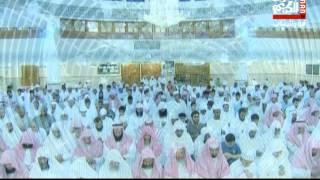 سورة البقرة الآيه (158-188) الشيخ عبدالودود حنيف abdulwadood haneef
