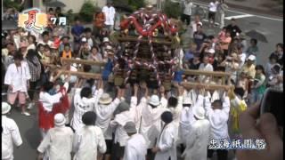 竹原市PRビデオ
