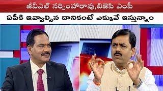 టీడీపీకి బీజేపీ కౌంటర్ యాక్షన్ ఏమిటి..! | BJP MP GVL Narasimha Rao Exclusive Interview