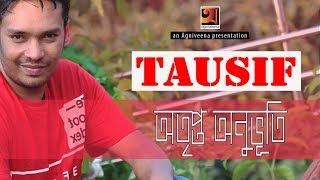 Otripto Onubhuti by Tausif | Onukkhon | Official Music Video
