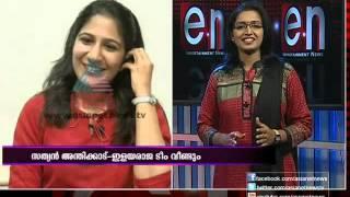 Puthiya Theerangal - Singer Shweta Mohan  on