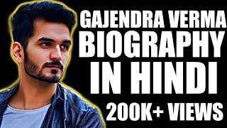 Download Gajendra Verma Biography In Hindi Success Story Isme