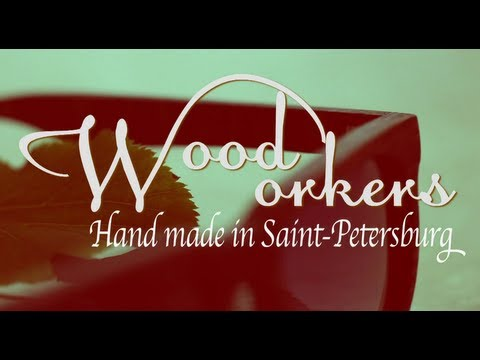 Wood Workers eyewear - Commercial