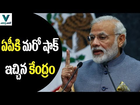Central Government Gives Another Shock to Andhra Pradesh - Vaartha Vaani