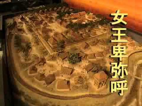 弥生文化博物館が「卑弥呼と出会う博物館」としてリニューアル、時代感覚がより明確に - 大阪府のキャプチャー