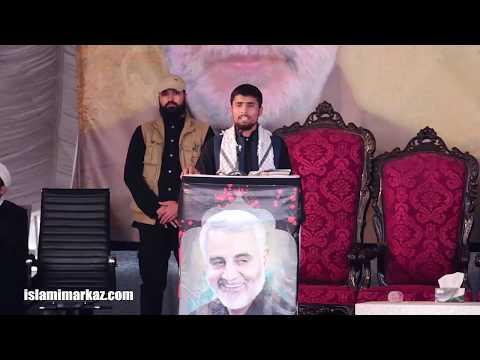 Mesum Abbas [Tarana] | Murdabad America Ijtima | Parade Ground, Islamabad