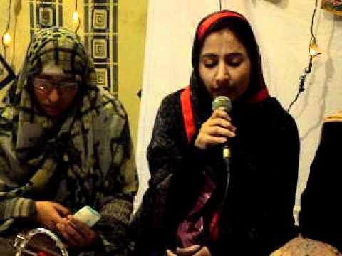 Iram Akram Naat Ay Sabz Gumbad Walay - Allahumma Salle Ala video