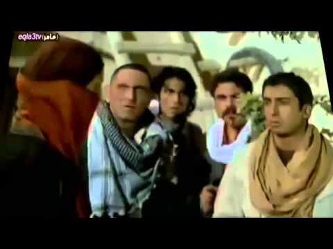 فلم وادي الذئاب العراق كامل مدبلج بالعربي