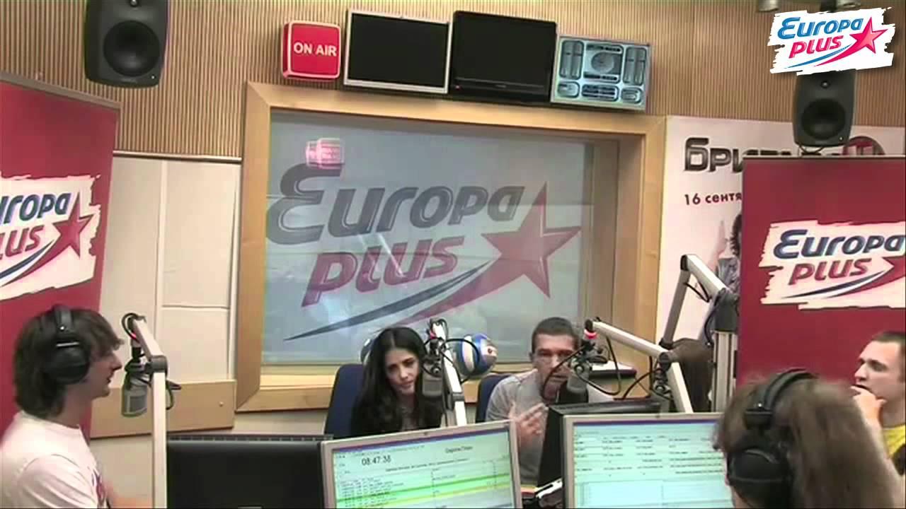 прямая трансляция радио европа плюс: