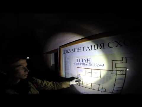 Civil Defence Bunker 1