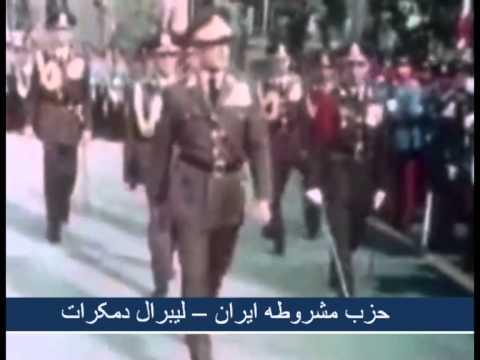 ٢١ آذر سالروز نجات آذربایجان