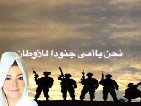 الكاتبة والمفكرة الاسلامية الهام شرشر