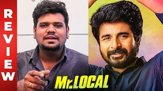 Mr.Local Movie Review by Galatta | Sivakarthikeyan | Nayanthara | M. Rajesh