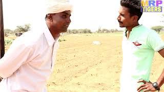 રાકેશજીએ ભરતજી ઉપર લગાવ્યો ભયંકર આરોપ//Rakeshji a Bhartji uper lagavyo bhaynkar arop