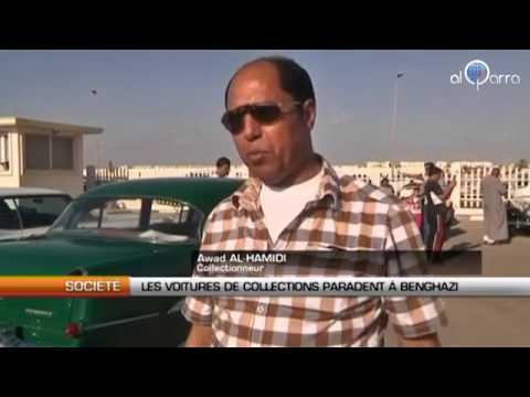 696 Al Qarra Les voitures de collection paradent à Benghazi