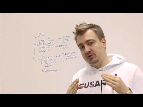 Выпуск 9. Самостоятельное продвижение сайта #edugusarov
